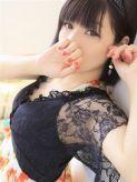 アヤナ|Feminine(フェミニン)広島店でおすすめの女の子