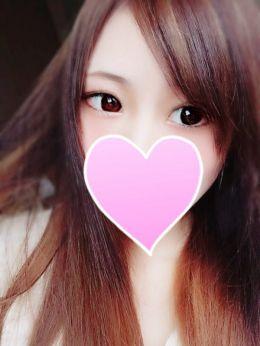 ミライ☆完全業界未経験☆ | Give Project~ギブ プロジェクト~ - 帯広風俗
