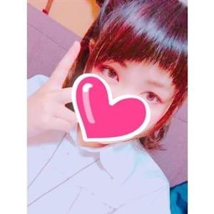 エミル【業界未経験】