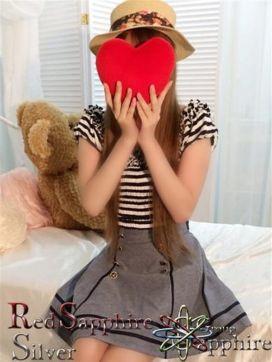 New のあ|Red Sapphire(レッドサファイア)で評判の女の子