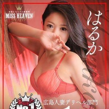 はるか | Red Sapphire(レッドサファイア) - 広島市内風俗
