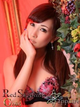 えみり | Red Sapphire(レッドサファイア) - 広島市内風俗