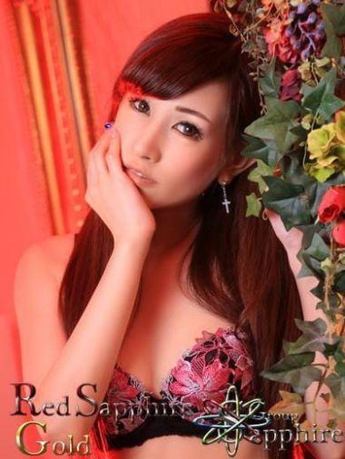えみり|Red Sapphire(レッドサファイア) - 広島市内風俗