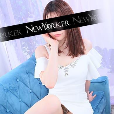 入妻とお得に遊ぶ「新妻割」 ニューヨーカー