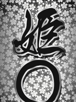 姫〇|ヤリすぎサークル.com 池袋店 - 池袋風俗