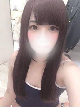 かなめ|ヤリすぎサークル.com 池袋店で評判の女の子