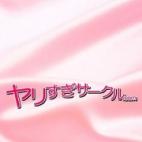 姫奈あい|ヤリすぎサークル.com 池袋店 - 池袋風俗