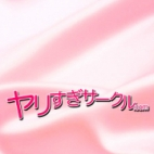 サイラ|ヤリすぎサークル.com 池袋店 - 池袋風俗
