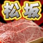 松坂みく|ヤリすぎサークル.com 池袋店 - 池袋風俗