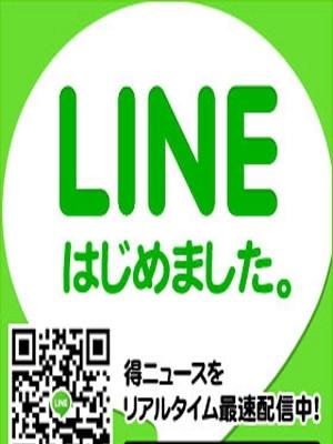 LINE会員募集中