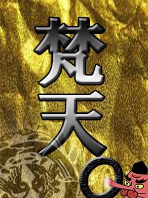 梵天〇|ヤリすぎサークル.com 池袋店 - 池袋風俗
