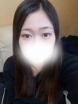 くるみ|ヤリすぎサークル.com 池袋店で評判の女の子