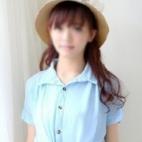 えみり 素人~Amateur~ 大阪 - 新大阪風俗