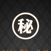 神谷美月|セレブリティデリバリーヘルス インセレブ - 新大阪風俗