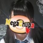 白咲さんの写真