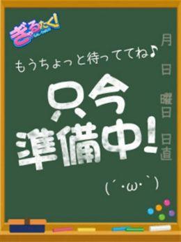 あかり☆愛嬌たっぷり美少女☆ | club VENUS - 金沢風俗