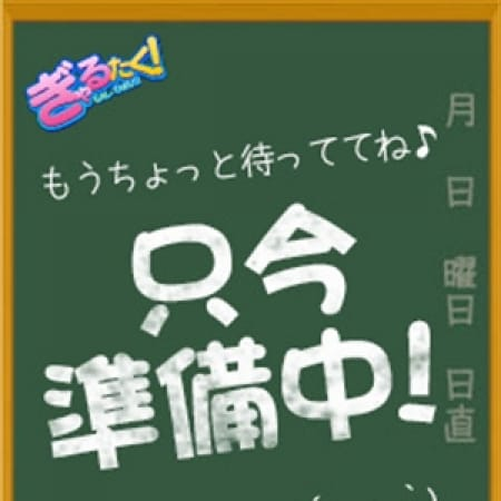 新人0102【モデル級美少女♡】