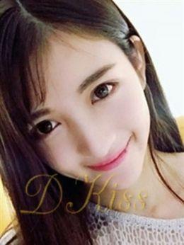 ヒトミ | ディープキス&D・Kiss - 三河風俗