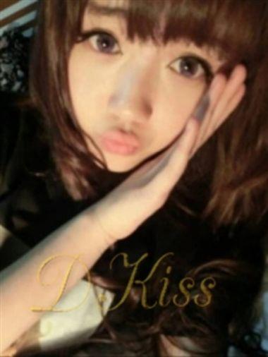 エミリ|ディープキス&D・Kiss - 三河風俗