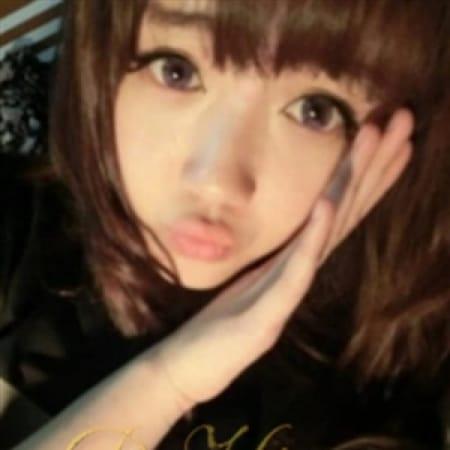 エミリ【ディープキス&D・Kiss】