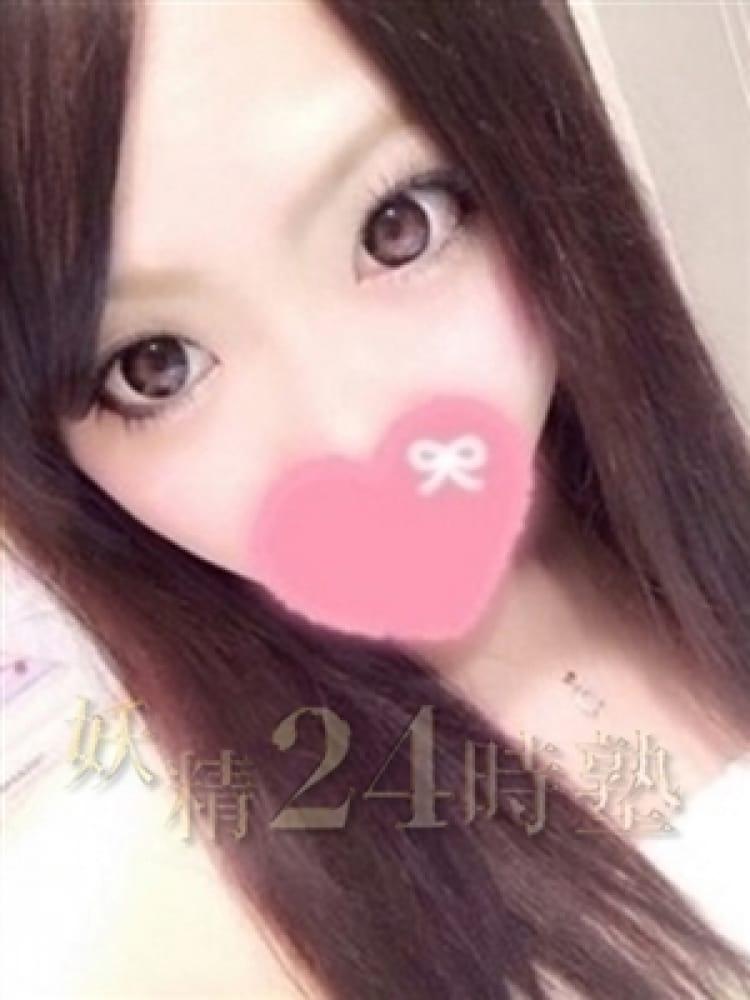 アキ(妖精24時塾)のプロフ写真2枚目