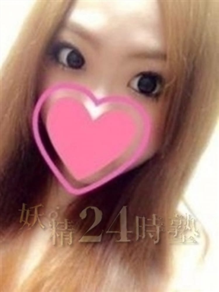 アキ(妖精24時塾)のプロフ写真3枚目