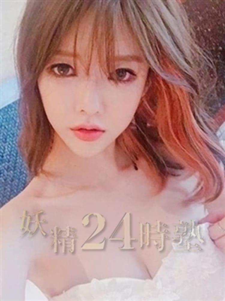 ユマ(妖精24時塾)のプロフ写真5枚目
