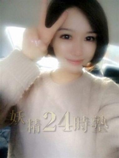 セリナ 妖精24時塾 - 三河風俗