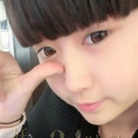 ミク【かわいい子が来ました】 | 妖精24時塾(三河)