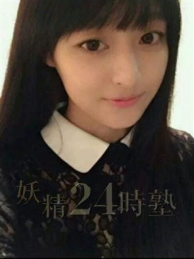 リア|妖精24時塾 - 三河風俗