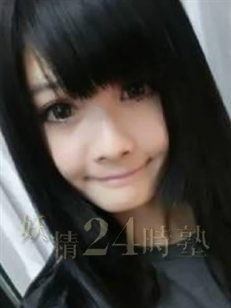 ナナミ(妖精24時塾)のプロフ写真5枚目