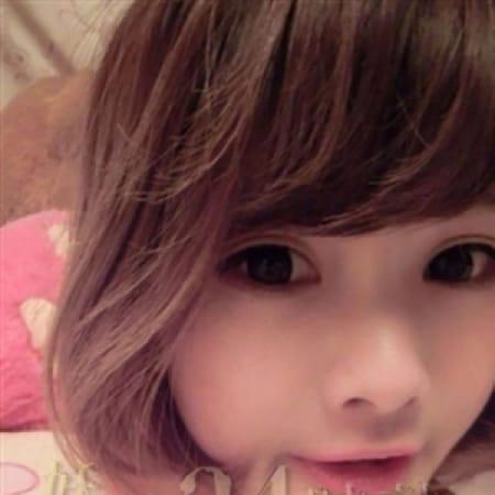 ワカナ | 妖精24時塾(三河)