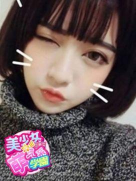 マナ|美少女@萌え系学園で評判の女の子