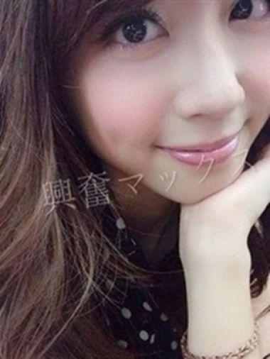 しほみ|興奮マックスNo1 - 三河風俗