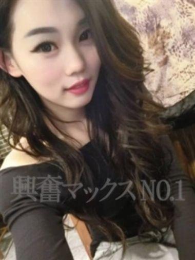 キホ|興奮マックスNo1 - 三河風俗