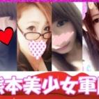 ★☆激安イベント★☆さんの写真