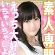 ★☆リニューアルオープン★☆さんの写真