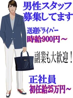 あゆか※敏感美女(熊本風俗といえばここ!!鬼安!BIGIMPACT)のプロフ写真6枚目
