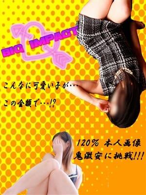 あゆか※敏感美女(熊本風俗といえばここ!!鬼安!BIGIMPACT)のプロフ写真8枚目