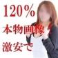 激安だけどいい女!「BIG IMPACT熊本」の速報写真