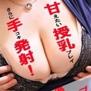 ☆ルイ☆RUI|ハイレベル激安店 いきなっせ - 熊本市近郊風俗