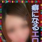 ☆かよ☆KAYO☆