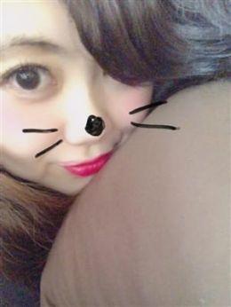 ☆サリー☆SARI☆ | ハイレベル激安店 いきなっせ - 熊本市近郊風俗