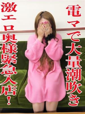 ☆マキ☆MAKI☆【電マで大量潮吹き!!!】