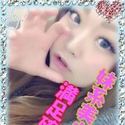 とと☆癒し系美人さんの写真
