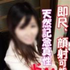 香奈さんさんの写真