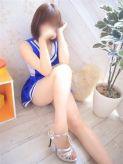 ゆまな|アロマックス2012でおすすめの女の子
