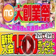 新規入会2017|横須賀人妻城 - 横須賀風俗
