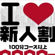 新人3000円OFF|横須賀人妻城 - 横須賀風俗