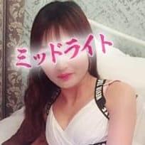 「駅ちか速報!!」06/18(月) 18:46   ミッドライトのお得なニュース